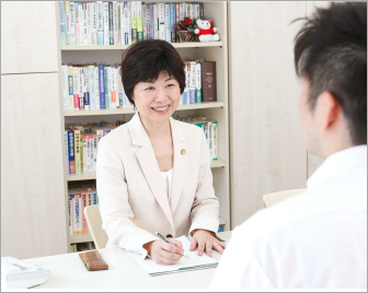 顧問契約について 初めて顧問ご契約される場合、3ヶ月からのトライアル契約もございます。