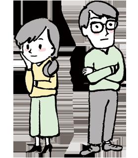 離婚問題・男女関係のご相談について 離婚や男女関係、家族に関するご相談も承っております。